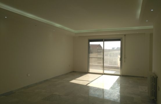 Apartment for sale in Byakout