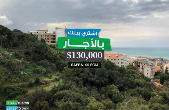 Apartment for sale in Safra